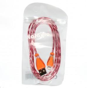 pinkiphonecharger
